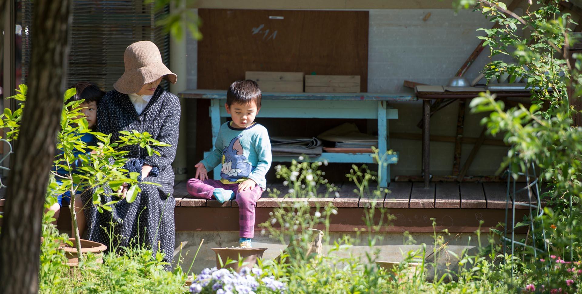 情感を育む園庭