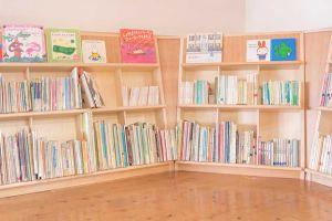 園舎内-子どもたちの図書室-